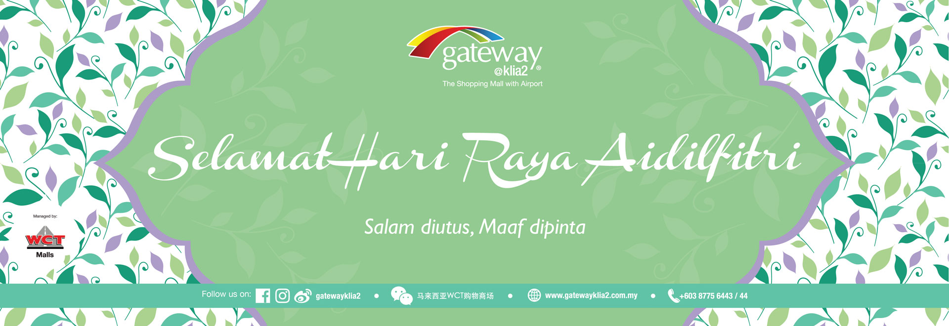 gatewa@klia2